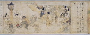 """""""Hungry Ghosts Scroll Kyoto 2"""" by Unknown - Tokyo National Museum, Emuseum. Licensed under Public domain via Wikimedia Commons - http://commons.wikimedia.org/wiki/File:Hungry_Ghosts_Scroll_Kyoto_2.jpg#mediaviewer/File:Hungry_Ghosts_Scroll_Kyoto_2.jpg"""